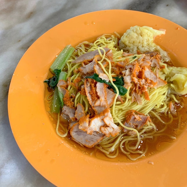 One-sized Wonton Noodles ($5)