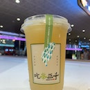 High Mountain Pouchong Tea with Lemon Juice + Konjac Jelly ($5.20)
