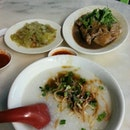 kam heong duck congee