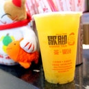 Craving for a cool cup of Aloha Food Tea? Anyway, DanielFoodDiary.com is giving away 5x$20 bubbletea vouchers. Details on my blog & FB! Applicable to #singapore addressees only.