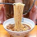Chuan Grill & Noodle Bar