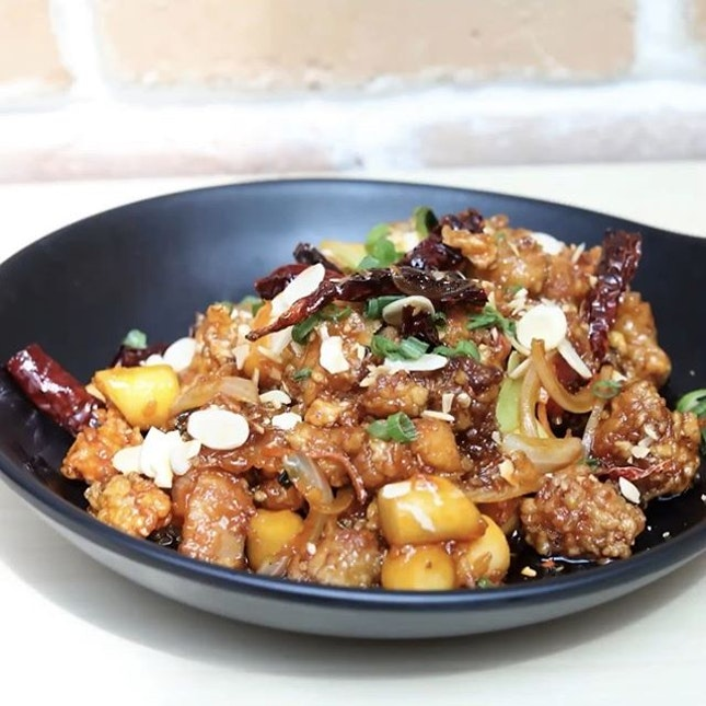 Kkanpunggi is a Korean dish invented by Chinese immigrants in Korea.