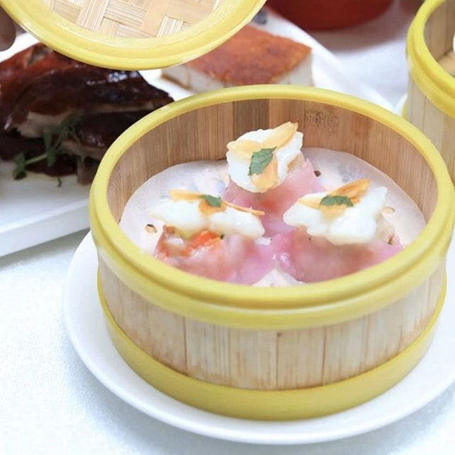Pink Steamed Scallop Dumpling with Sliced Almond from the brand-new concert of Crystal Jade Pavilion at Crowne Plaza Changi Airport.