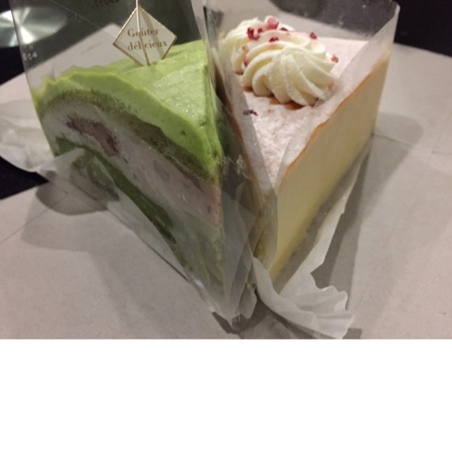 Chateraise Patisserie Cake At Basement Isetan Westgate