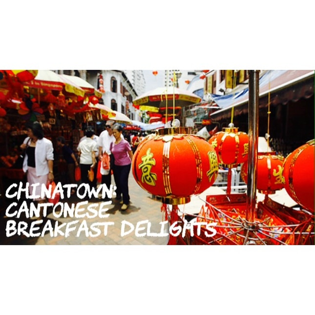 Cantonese Breakfast Delights