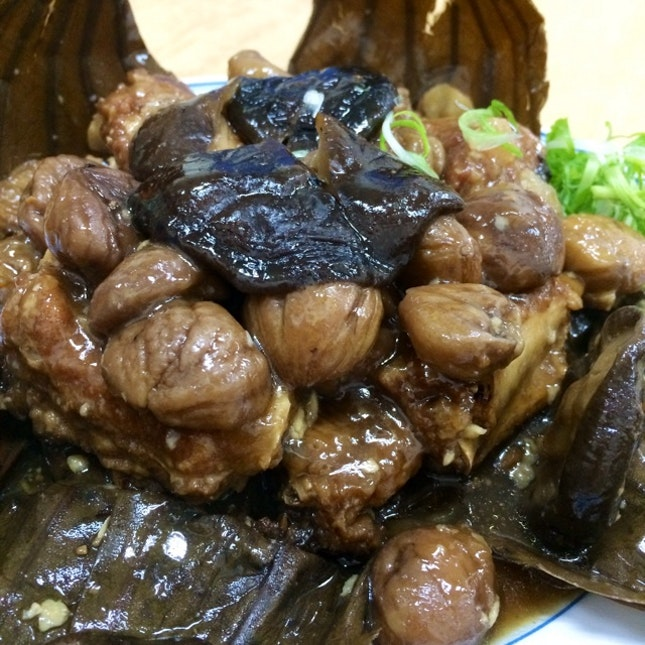 Lotus Leaf Wrapped Chicken Feet+Pork Ribs