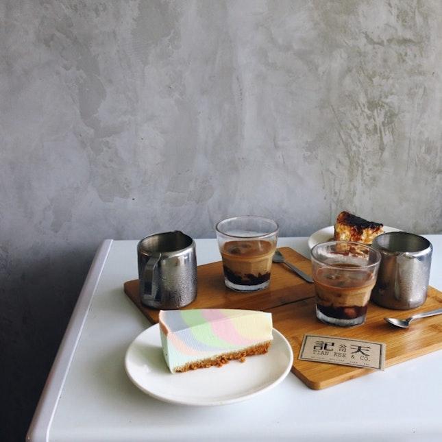 Gula Melaka Cheesecake ($6.50)