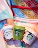 Starbucks Coffee Kyoto Porta