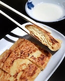 Besides the popular Parrot Fish Belly congee ($11.80) which has a strong wok hei flavour, I highly recommend an order of the Fried Bean Curd Skin ($6) to go with it.