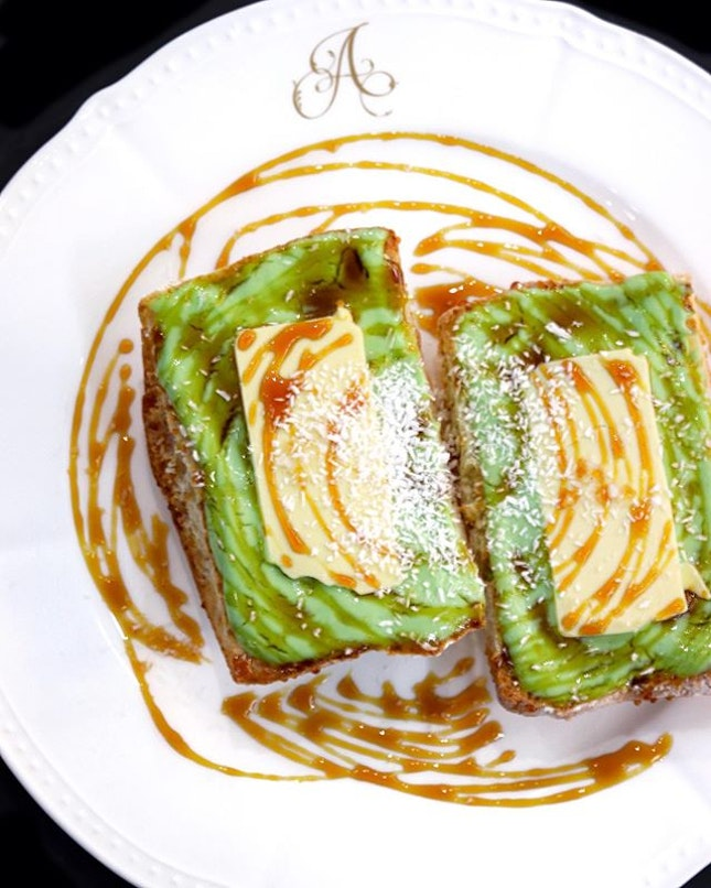 The star of the night is undoubtedly the Ondeh Ondeh Kaya Toast ($6) that is made from house-made Italian ciabatta that forms the base to hold the delightful pandan kaya, gula melaka and French butter.
