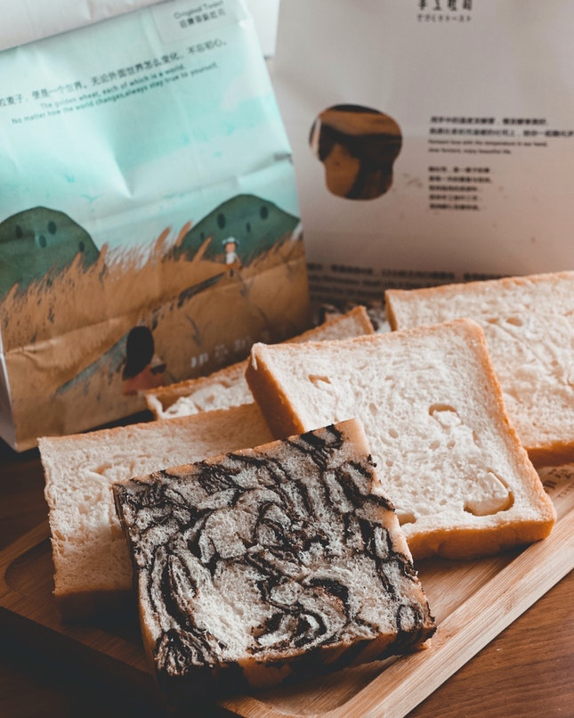 Opened in November last year, Sugar Toast is strategically located in Wisma Atria and near to Takashimaya Shopping Centre for your bread shopping needs.