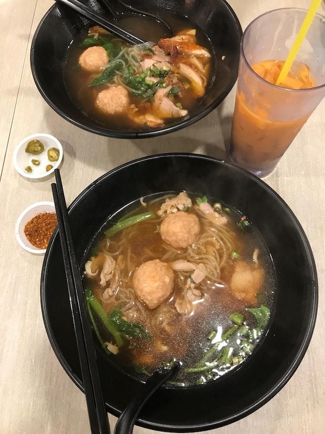 Signature Thai Boat Noodle $6.90