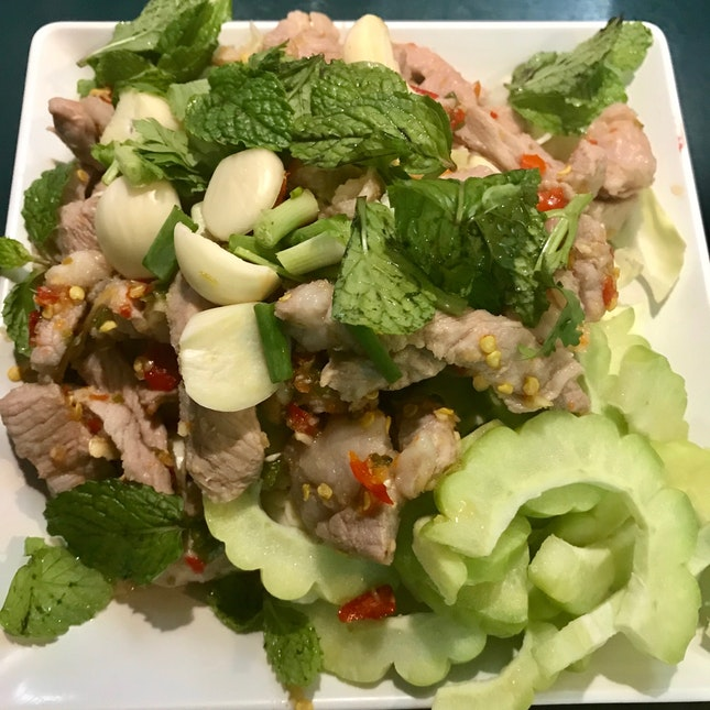 Lemon Pork (Moo Manao) $15