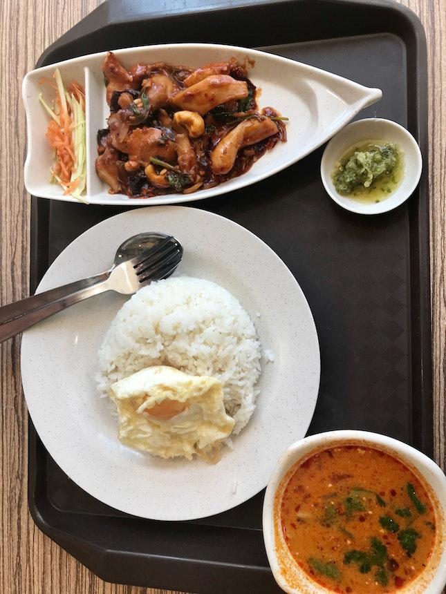 Cashew Nut Chicken Rice Set $7.50