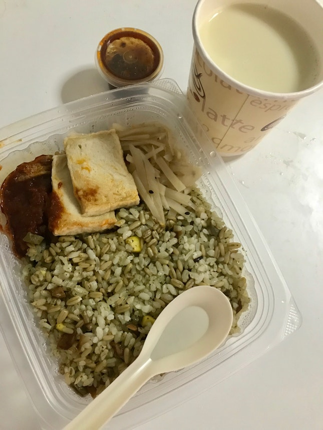 Oat Rice Set Meal With Organic Soya Drink (Fave) $5.20 (UPDATED)