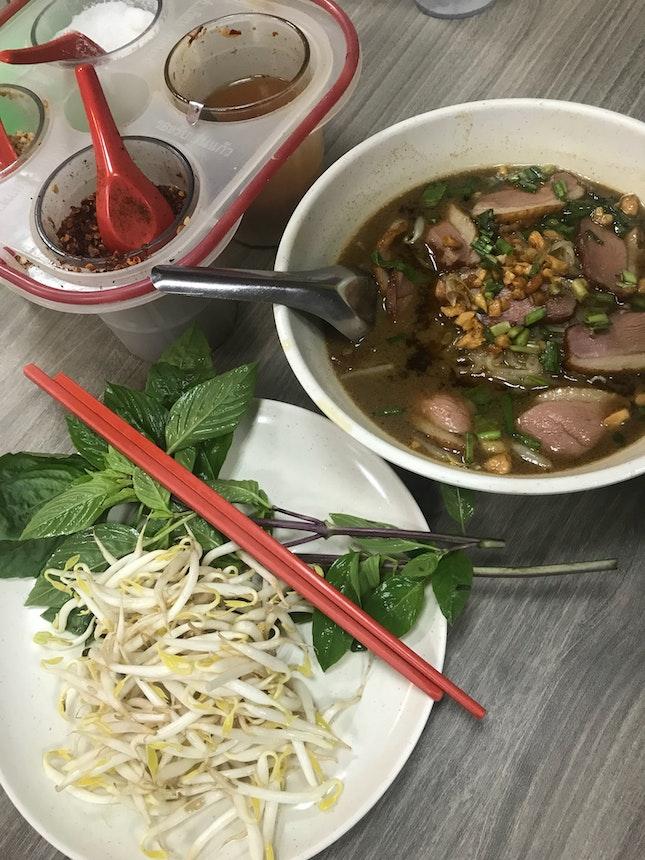 Duck Noodle $5