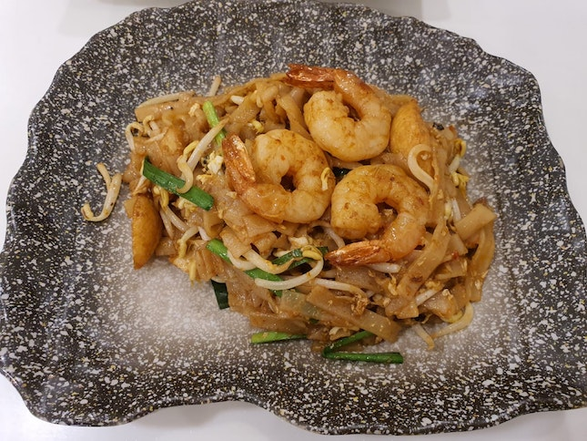 Fried Kway Teow $9.65