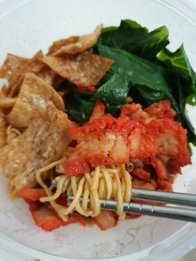Dry Noodle $3.70 🍜 (popular Vegetarian Stall In Bishan)