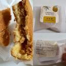 Chef's Pick: Pineapple Cake ($6.80 Per 3 Pcs) 🍍
