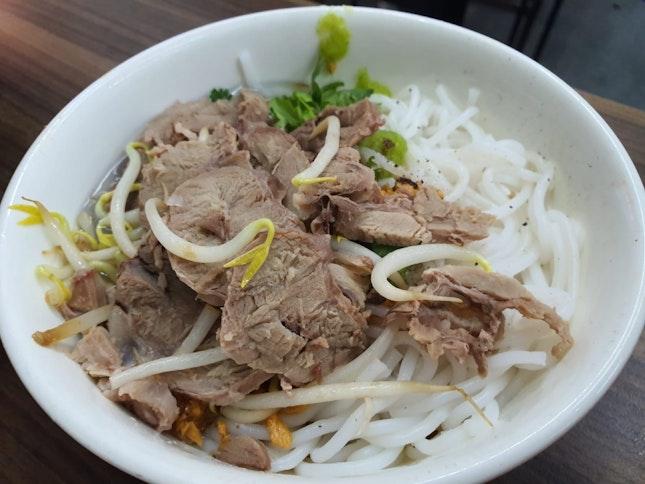Mandalay Mee Shay With Pork Soup ($5.00) 🇲🇲