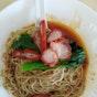 Yi Kou Noodle 一口面