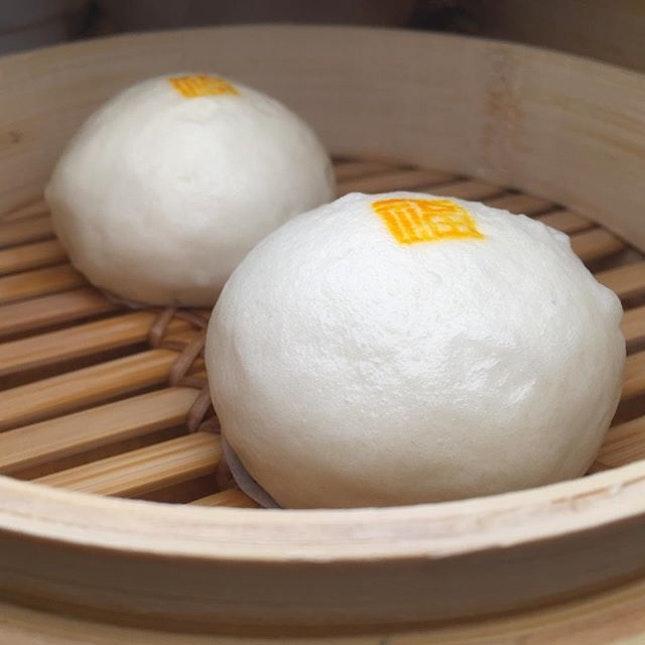 Steamed Custard Bun