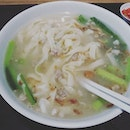L4 Food Court at The Clementi Mall $3.80 for Ban Mien$4.80 for Mala Ban MienGenerous portion.