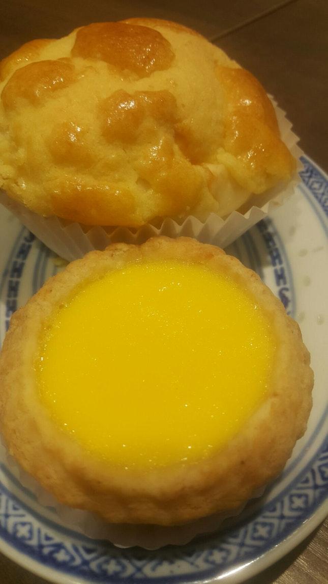 HK Egg Tart