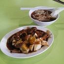 Kway Chap - Dunman Duck Rice