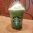 Starbucks (Great World City)