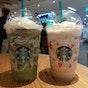 Starbucks (nex)