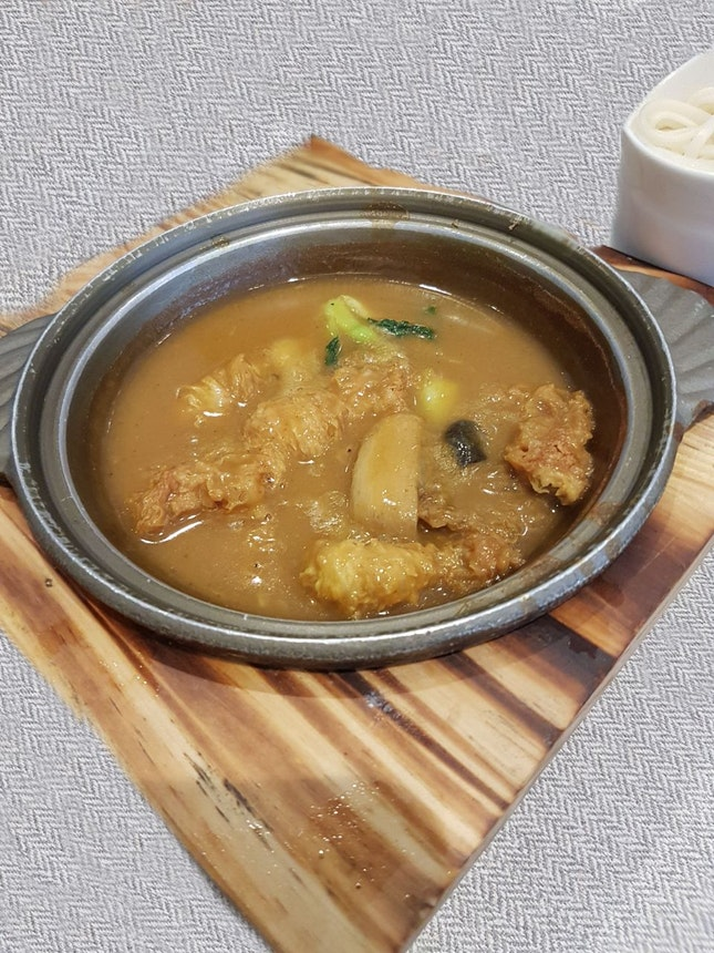Japanese Curry Udon with Beancurd Roll