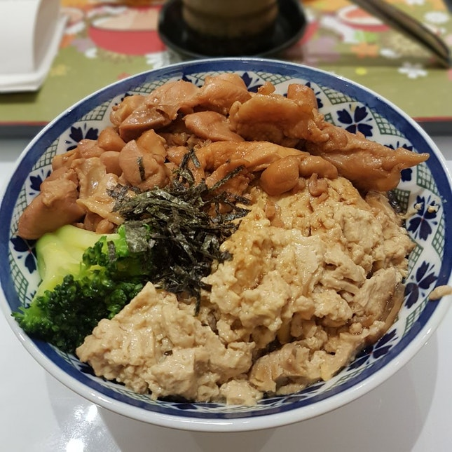 Chicken Teriyaki Toji Don