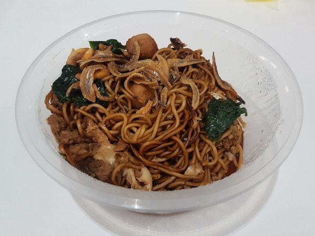 U Mian (Dry)