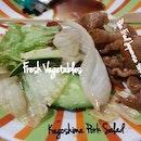Kahoshima Pork Salad