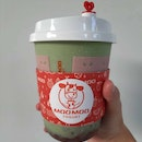Matcha (Red Bean) Yogurt