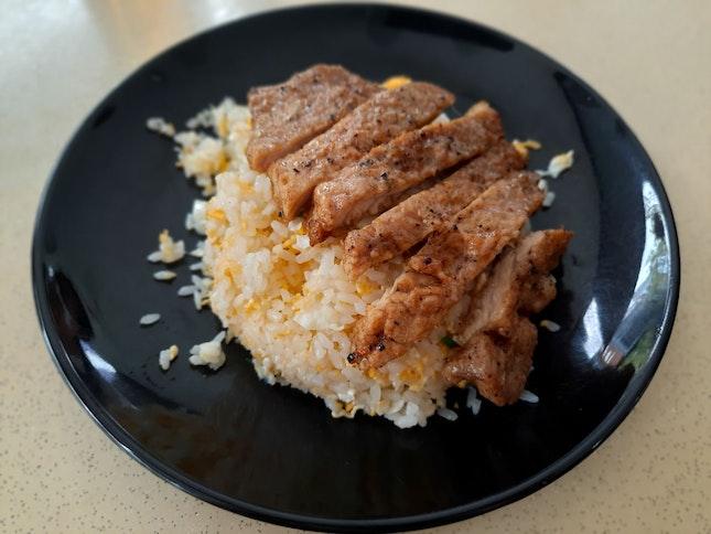 Pork Ribs Fried Rice