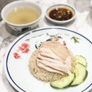 Bangkok Pratunam Chicken Rice ($4.50)