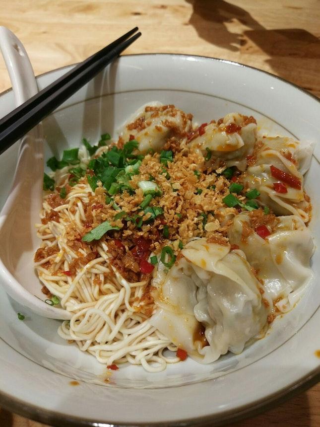 Spicy Dumplings Noodles