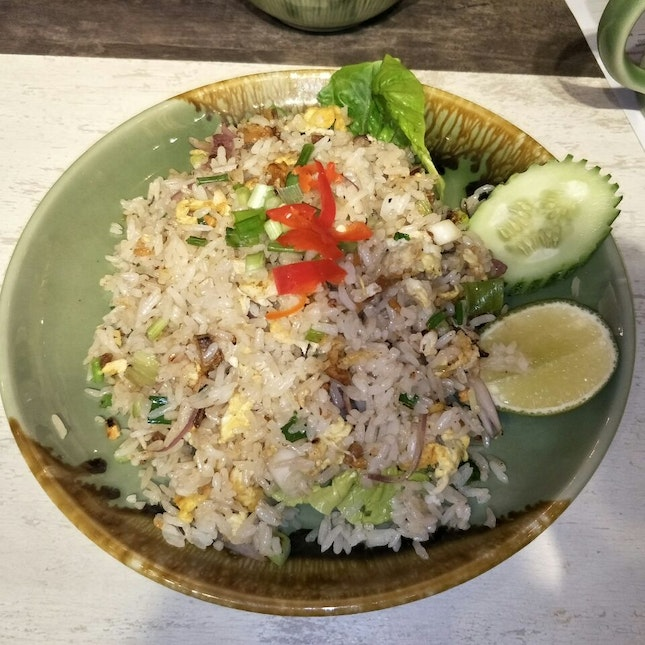 Salted Fish Fried Rice (RM9.25)