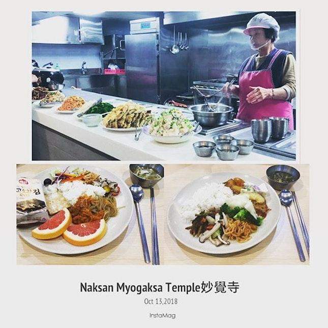 #bestever #vegetarianfood #ieverhad #simple #healthymeal #yummilicious #authentic #templefood 🥢 #amazing #templestay #templestaykorea #instafood #foodporn #foodlover #burpple #instalongweekend #instatravel #駱山 #妙覺寺 #naksan #myogaksa #myogaksatemple #seoul #southkorea #felzfooddiary #felztravelfootprint2018 #busanseoulday9 #kr