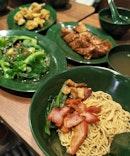 ENG's Wantan Noodle (AMK Hub)