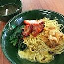 Wantan Mee [Dry | Small] @ Eng's Wantan Noodles, 3 Gateway Drive, Westgate #B2-K8.