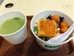 Lin Da Ma Thunder Tea Rice