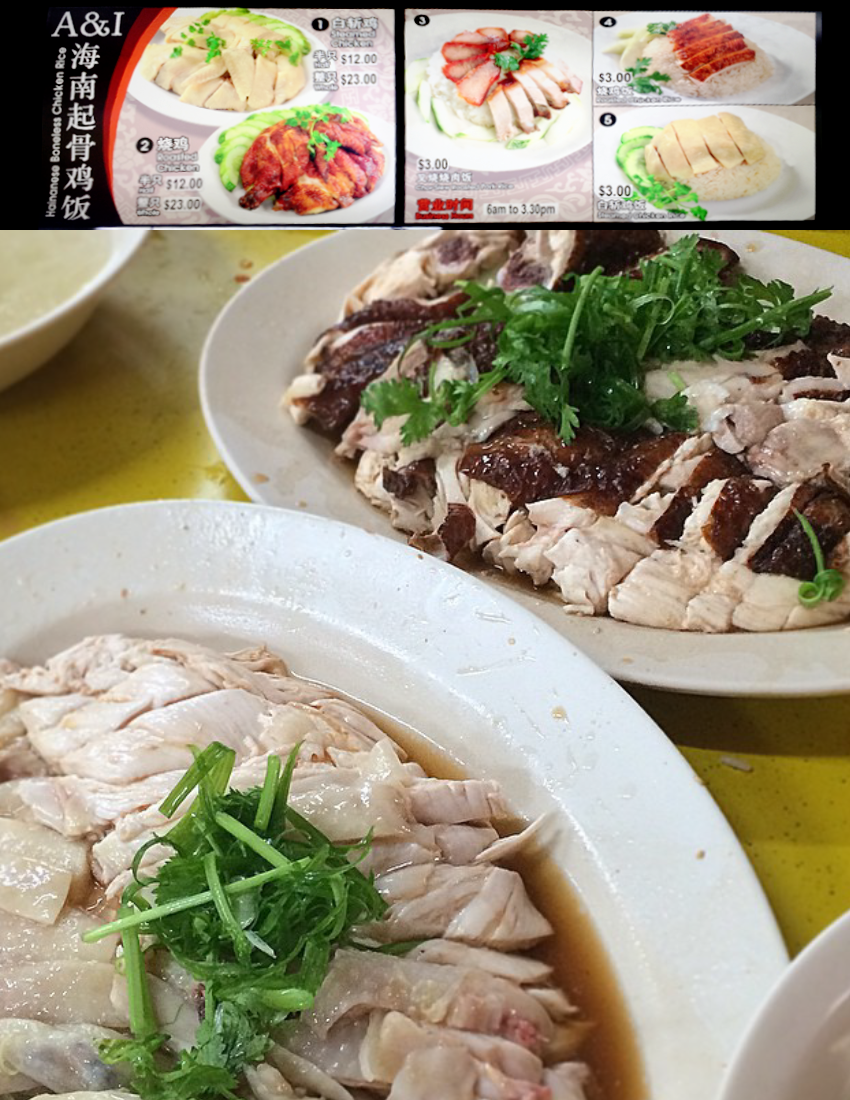 A&I Hainanese Boneless Chicken Rice