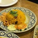Pineapple Rice ($6)