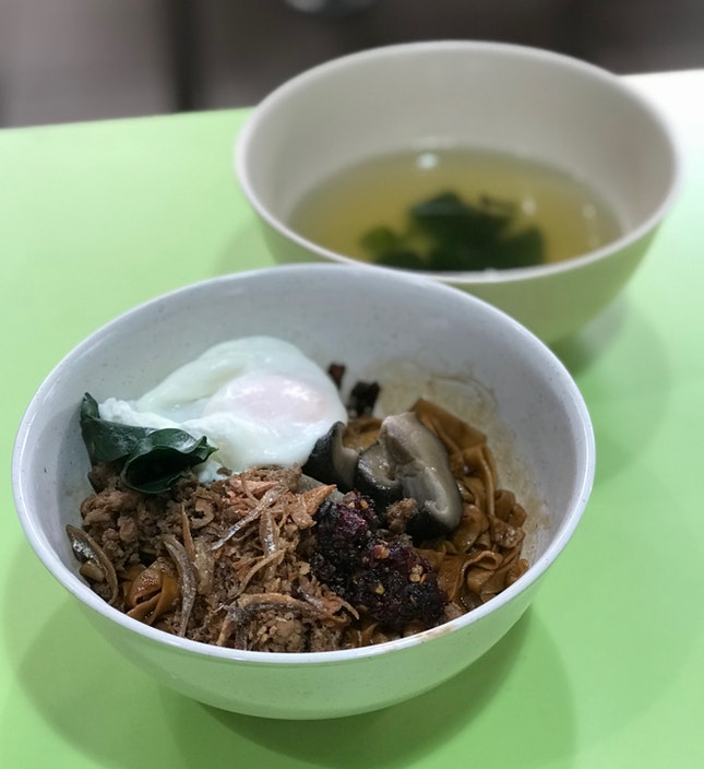 Dry Chili Ban Mian ($4.50)
