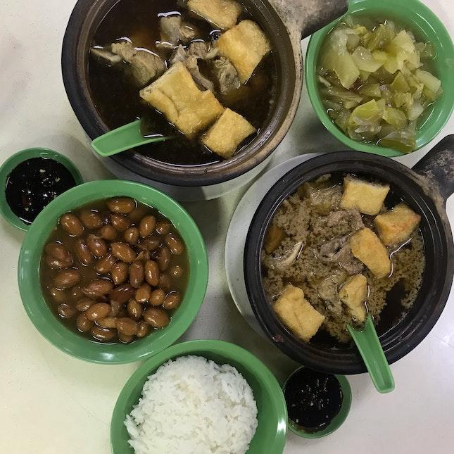 Claypot BKT ($5.50), Mixed Claypot BKT, Peanuts ($1), Preserved Vegetables ($1.50) (Total $14.50)