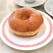 Donut $1