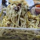 Spaghetti alla Carbonara ($20)